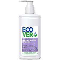 Lavender & Aloe Vera Hand Soap - 250ml